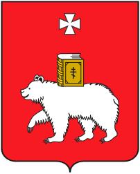 герб города Перми