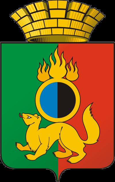 герб города Первоуральска