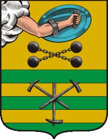 герб города Петрозаводска