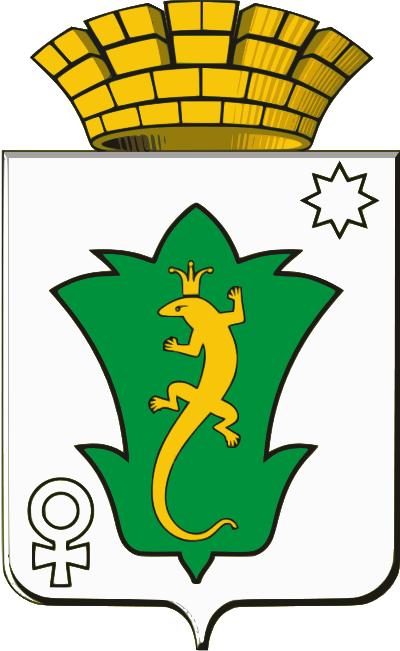 герб города Полевского