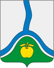герб города Россоши