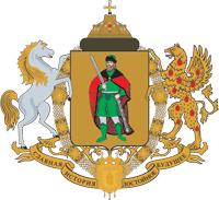 герб города Рязани