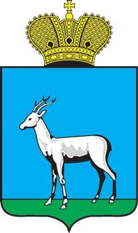 герб города Самары