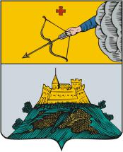 герб города Сарапула