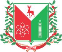 герб города Сарова
