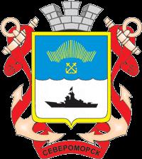 герб города Североморска