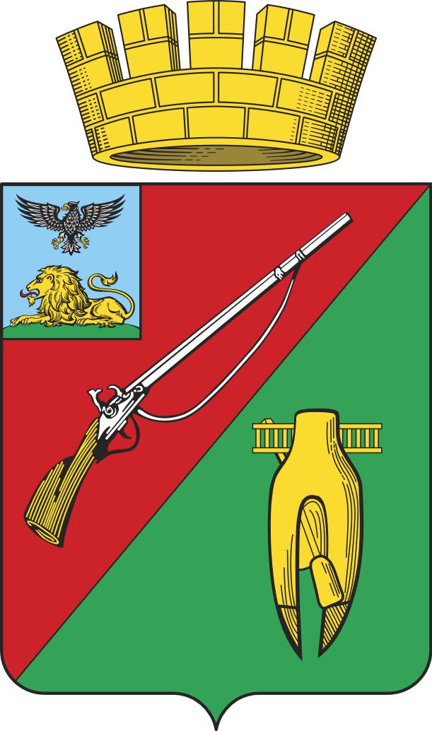 герб города Старого Оскола