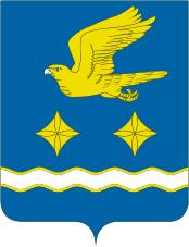 герб города Ступино