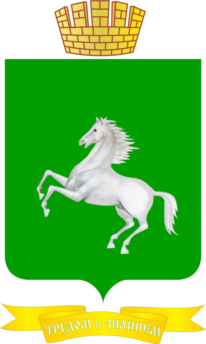 герб города Томска