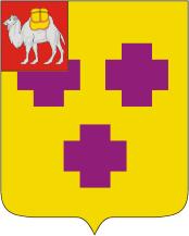 герб города Троицка