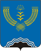 герб города Туймазов