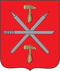 герб города Тулы