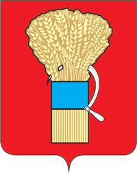 герб города Уссурийска