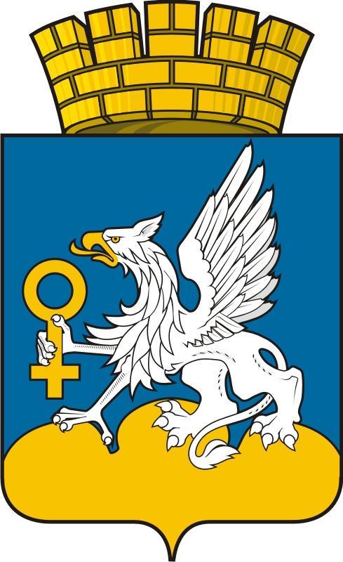 герб города Верхней Пышмы