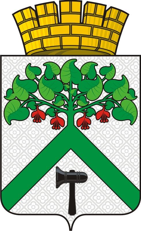 герб города Верхней Салды