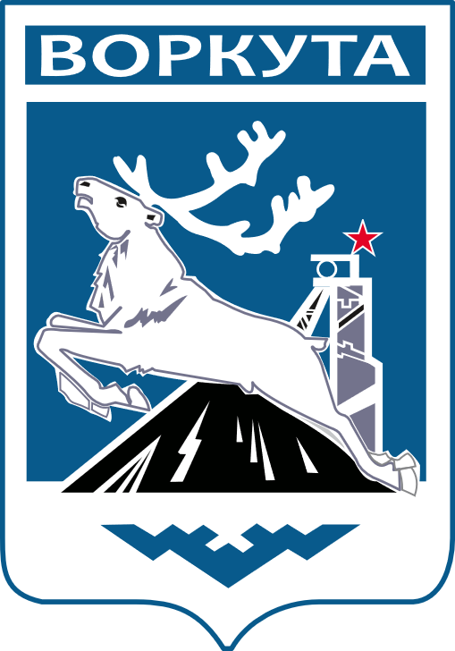 герб города Воркуты