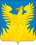 герб города Воскресенска
