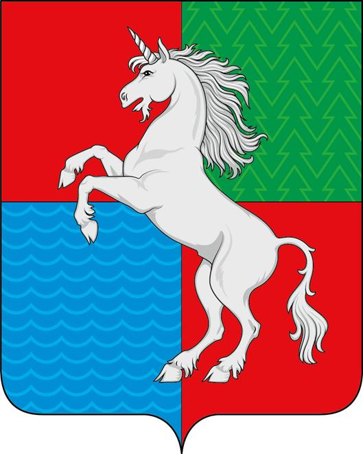 герб города Выксы