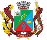 герб города Ярцево