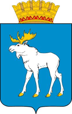 герб города Йошкар-Олы