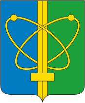 герб города Заречного