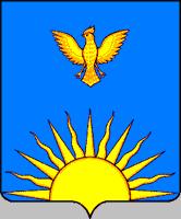 герб города Заринска