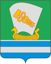 герб города Зеленодольска