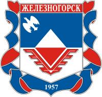 герб города Железногорска