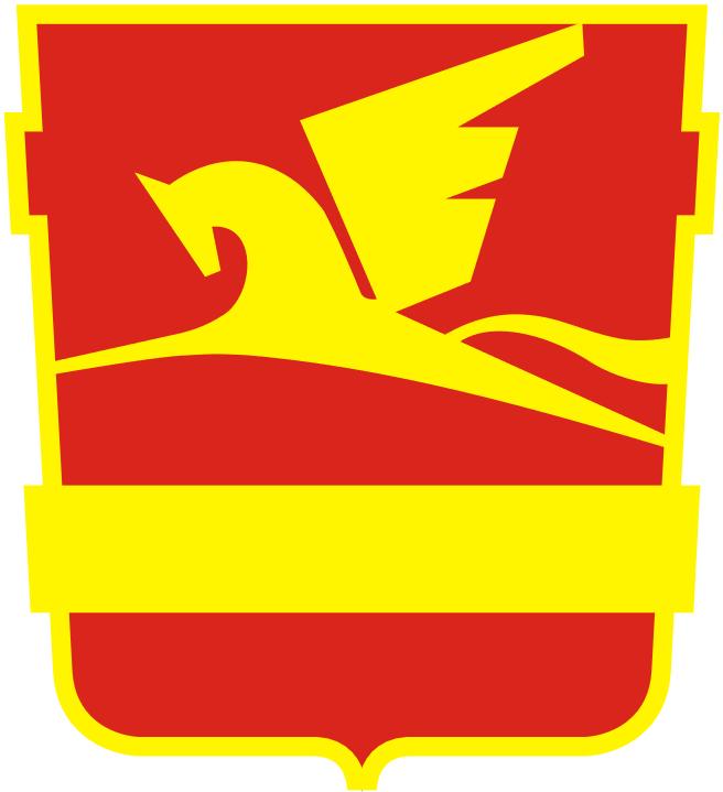 герб города Златоуста